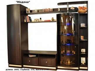 Лучшая гостиная Модена - Мебельная фабрика «Веста»