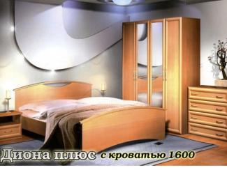 Спальня Диона плюс