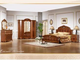 Спальня Доменика - Импортёр мебели «Kartas»