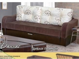 Диван прямой Даллас - Мебельная фабрика «РаИра»