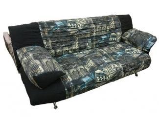 Мягкий и удобный диван-книжка Ноктюрн - Мебельная фабрика «Валенсия»