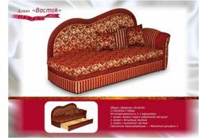 Диван прямой ВОСТОК - Мебельная фабрика «Мебель Волга»