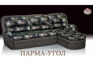 Угловой диван в темном цвете Парма  - Мебельная фабрика «Альянс-М»