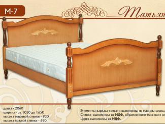 кровать «Татьяна М-7» - Мебельная фабрика «Селена»