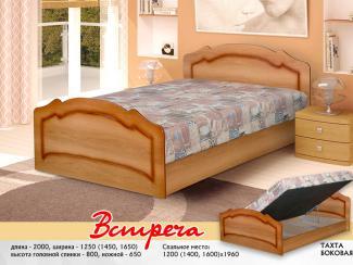 Кровать «Встреча» - Мебельная фабрика «Мальта-С»