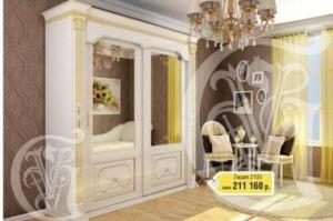 Шкаф-купе Лидия - Мебельная фабрика «Гварнери»