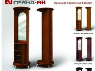 Прихожая Фаворит - Мебельная фабрика «Гранд-МК»
