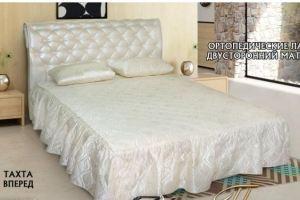 Кровать Плаза - Мебельная фабрика «ULMATRASI»