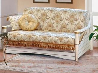 Диван-кровать Юта - Мебельная фабрика «Авангард»