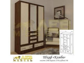 Шкаф Комби - Мебельная фабрика «Лев Мебель»