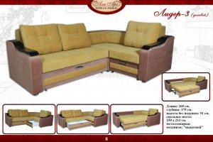 Угловой диван Лидер 3 - Мебельная фабрика «Али Арс», г. Кузнецк