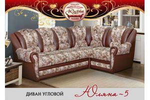Угловой диван Юляна-5 - Мебельная фабрика «ЮлЯна»