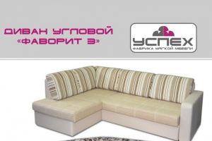 Угловой диван Фаворит 3