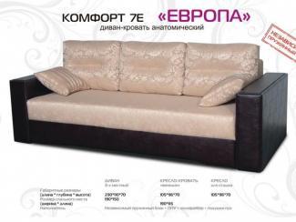 Диван кровать Европа - Мебельная фабрика «Верди», г. Краснодар