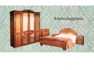 Спальный гарнитур Александрина - Мебельная фабрика «Алекс-мебель»