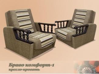 Кресло-кровать Браво Комфорт 1 - Изготовление мебели на заказ «Мак-мебель», г. Санкт-Петербург
