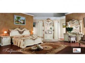 Спальня Габриэлла крем - Мебельная фабрика «Эра»