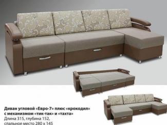 Диван угловой Евро-7 - Мебельная фабрика «Надежда»