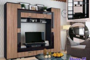 Гостиная Нота 19 - Мебельная фабрика «Террикон»