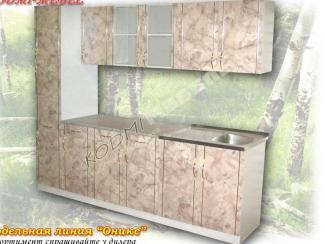 Кухонный гарнитур прямой Оникс