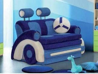 Стильный детский диван Автомобиль