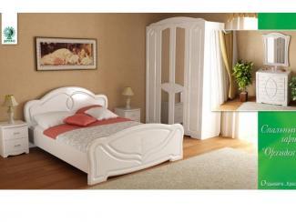 Спальня Орхидея - Мебельная фабрика «Древо»