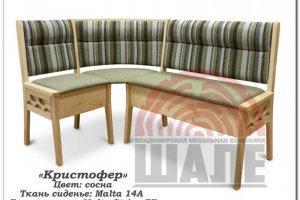 Кухонный уголок Кристофер с резьбой - Мебельная фабрика «ВМК-Шале»
