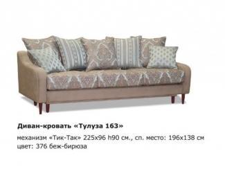Диван-кровать Тулуза 163 - Мебельная фабрика «Славянская мебельная компания (СМК)»