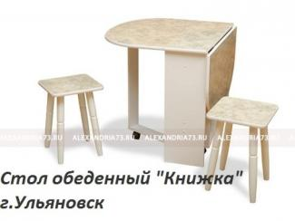 Стол обеденный Книжка - Мебельная фабрика «Александрия»