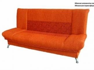 Оранжевый диван Ассоль