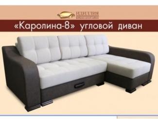 Угловой диван Каролина 8 - Мебельная фабрика «Идиллия»
