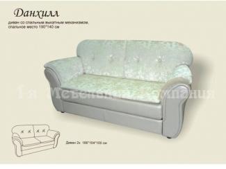 Диван прямой - Изготовление мебели на заказ «1-я мебельная компания», г. Нижний Новгород