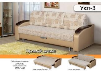Прямой диван Уют 3