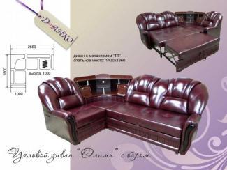Угловой диван Олимп с баром - Мебельная фабрика «Д-Анко», г. Ульяновск