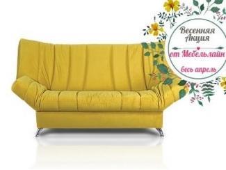Желтый диван Юджин 1 - Мебельная фабрика «Мебельлайн», г. Санкт-Петербург