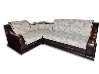 Диван Зевс с баром - Мебельная фабрика «А-фортуна»