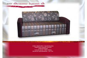 Диван прямой Волжанка вариант В - Мебельная фабрика «Мебель Волга»