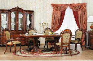 Столовая Carmen - Импортёр мебели «AP home»