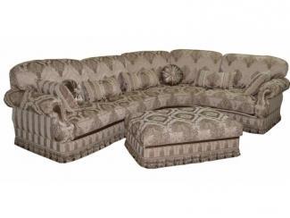 Угловой диван Венеция с пуфом - Мебельная фабрика «ALVI SALOTTI»