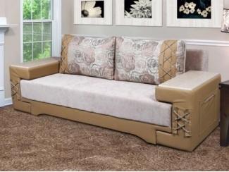 Стильный диван Дуэт