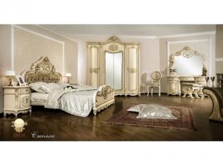 Спальня Стелла-Классик с 4-дв шкафом - Импортёр мебели «Евразия (Европа, Азия)»