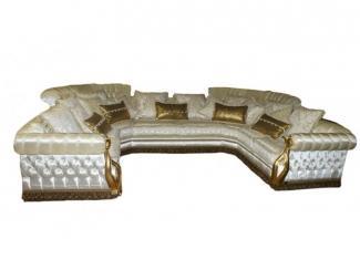 Премиальный модульный диван во французском стиле Лувр