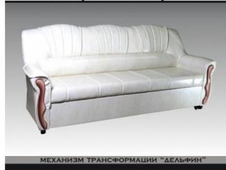 диван прямой Юлия дельфин - Мебельная фабрика «Искандер», г. Салават