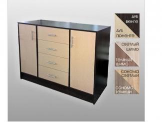 Комод К 4 - Мебельная фабрика «SPSМебель»