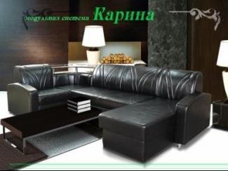 Модульный диван Карина - Мебельная фабрика «Веста»