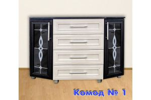 Комод 1 - Мебельная фабрика «Колибри»