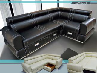 угловой диван «Матрица - 8» - Мебельная фабрика «Матрица»