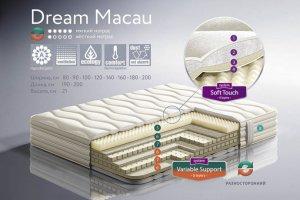 эластичный матрас Dream Macau - Мебельная фабрика «Dream land», г. Москва