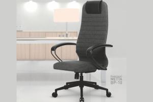 Эргономичное кресло МЕТТА ВР-10 в обивочной ткани - Мебельная фабрика «МЕТТА»