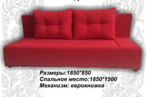 Диван Эстет - Мебельная фабрика «Арбат»